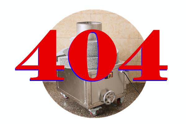 必威app 体育必威体育app下载地址404页面图片.jpg