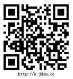 电动石磨网站二维码