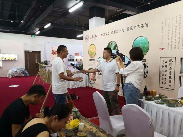 武隆必威体育app下载地址苕粉中国好味道推荐美食