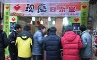 必威体育app下载地址豆浆店前的人群